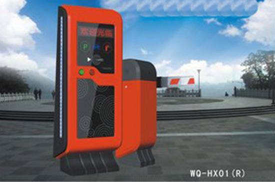 上海智能停车场管理系统